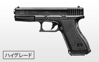 https://www.tokyo-marui.co.jp/appimg/product/p_old_120703171122.jpg