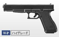 https://www.tokyo-marui.co.jp/appimg/product/p_old_120703171635.jpg