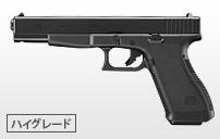 https://www.tokyo-marui.co.jp/appimg/product/p_old_120703171912.jpg