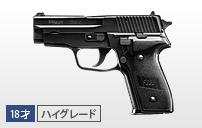 https://www.tokyo-marui.co.jp/appimg/product/p_old_120703172521.jpg