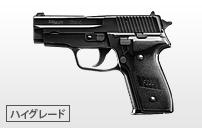 https://www.tokyo-marui.co.jp/appimg/product/p_old_120703172912.jpg