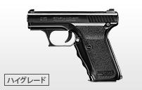 https://www.tokyo-marui.co.jp/appimg/product/p_old_120704131643.jpg