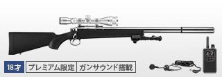 https://www.tokyo-marui.co.jp/appimg/product/p_old_130909103517.jpg