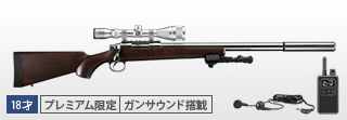https://www.tokyo-marui.co.jp/appimg/product/p_old_140207173350.jpg