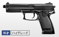 http://www.tokyo-marui.co.jp/appimg/product/p_old_140708093414.jpg