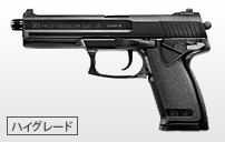 http://www.tokyo-marui.co.jp/appimg/product/p_old_140708093616.jpg