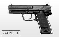 https://www.tokyo-marui.co.jp/appimg/product/p_old_140708094110.jpg