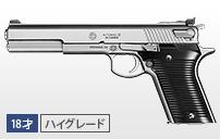 https://www.tokyo-marui.co.jp/appimg/product/p_old_140708094313.jpg