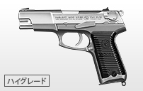 http://www.tokyo-marui.co.jp/appimg/product/p_old_140708100201.jpg