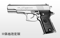 http://www.tokyo-marui.co.jp/appimg/product/p_old_150918140300.jpg