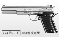 http://www.tokyo-marui.co.jp/appimg/product/p_old_151130093606.jpg