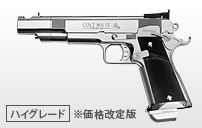 http://www.tokyo-marui.co.jp/appimg/product/p_old_151214154530.jpg