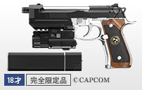 http://www.tokyo-marui.co.jp/appimg/product/p_old_170227132314.jpg