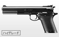 https://www.tokyo-marui.co.jp/appimg/product/p_old_171025133000.jpg