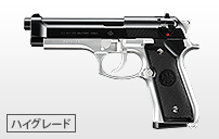 http://www.tokyo-marui.co.jp/appimg/product/p_old_171025133843.jpg