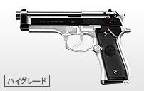 https://www.tokyo-marui.co.jp/appimg/product/p_old_171025133843.jpg