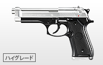 http://www.tokyo-marui.co.jp/appimg/product/p_old_171025134257.jpg