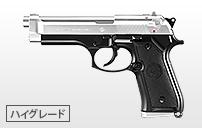 https://www.tokyo-marui.co.jp/appimg/product/p_old_171025134257.jpg