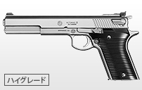 http://www.tokyo-marui.co.jp/appimg/product/p_old_171025141658.jpg