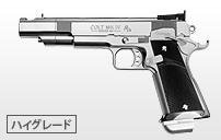 https://www.tokyo-marui.co.jp/appimg/product/p_old_171025141833.jpg