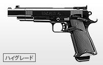 http://www.tokyo-marui.co.jp/appimg/product/p_old_171208132555.jpg