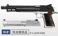 https://www.tokyo-marui.co.jp/appimg/product/p_old_190612160920.jpg