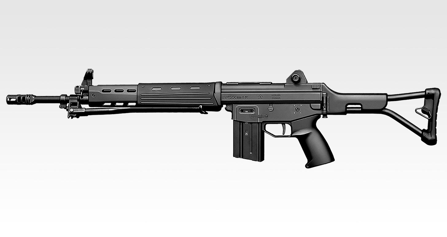 89式5.56mm小銃〈折曲銃床式〉