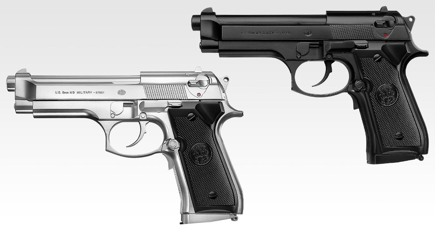 M92Fミリタリー シルバーモデル