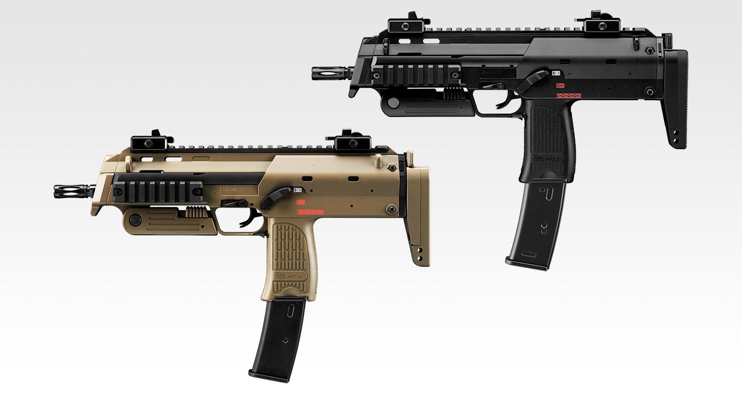 MP7A1 タンカラー