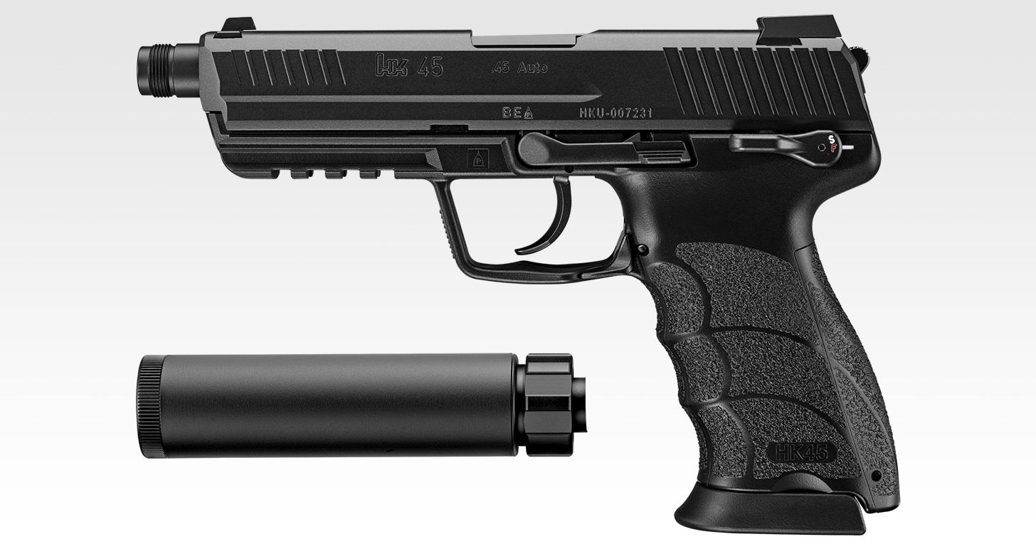 HK45 タクティカル ブラック