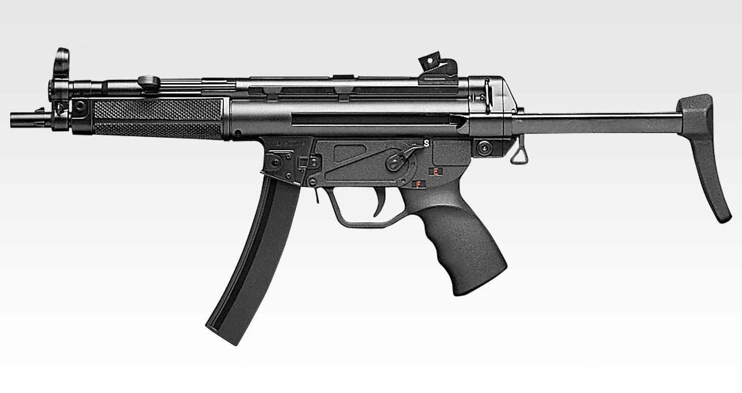 H&K MP5 A3