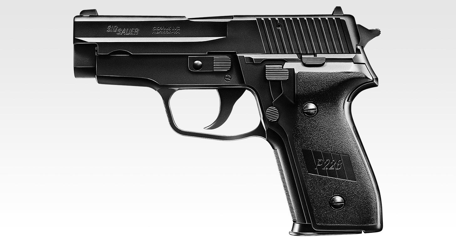 シグ・ザウエル P228 【ハイグレード/ホップアップ】