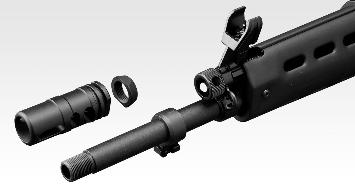 89式5.56mm小銃〈折曲銃床型〉