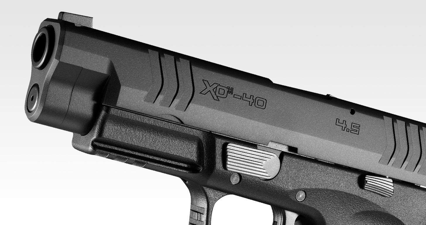 XDM-40