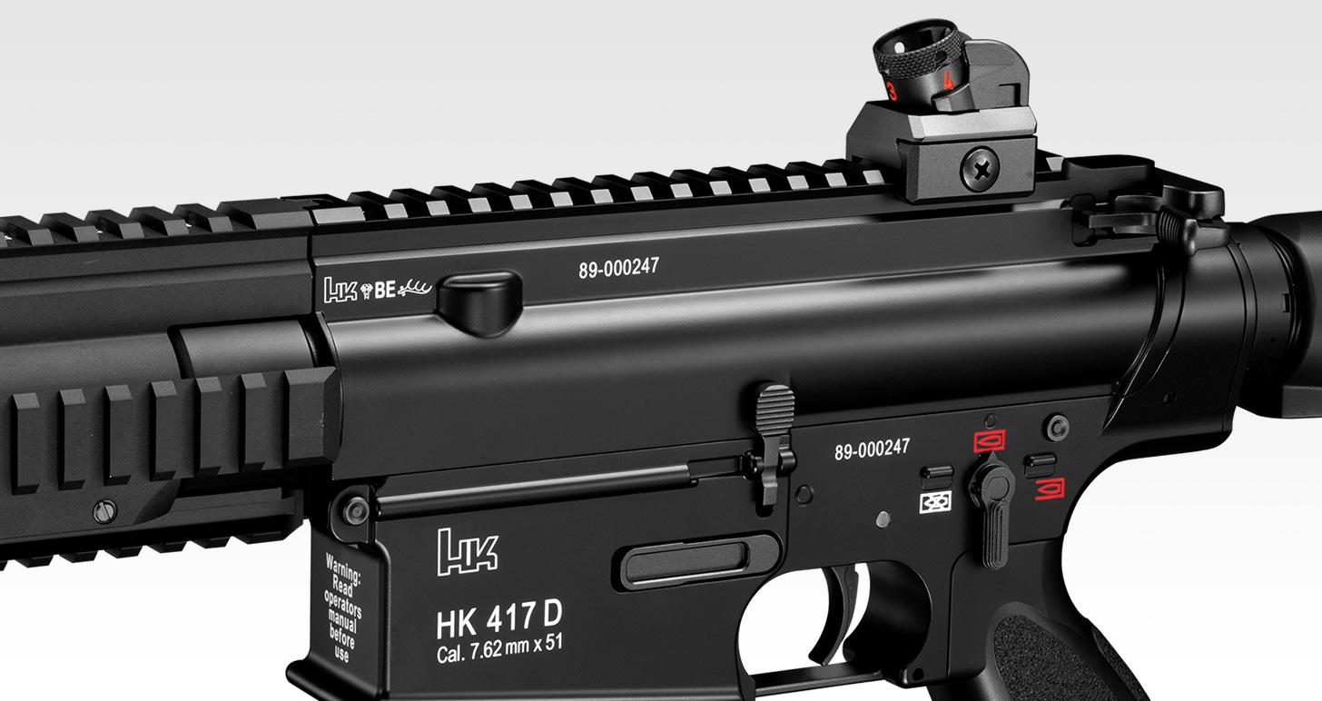 HK417 アーリーバリアント