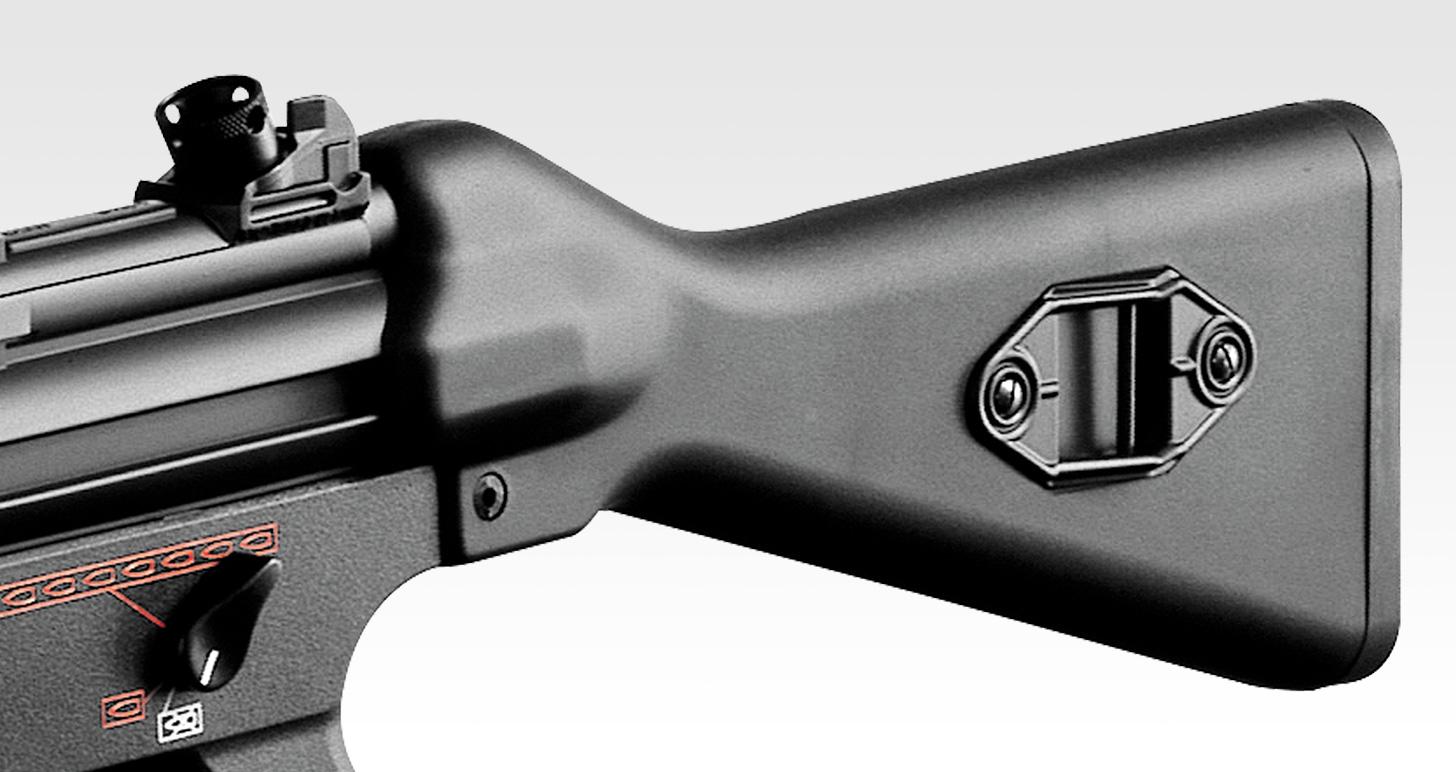 H&K MP5 SD5
