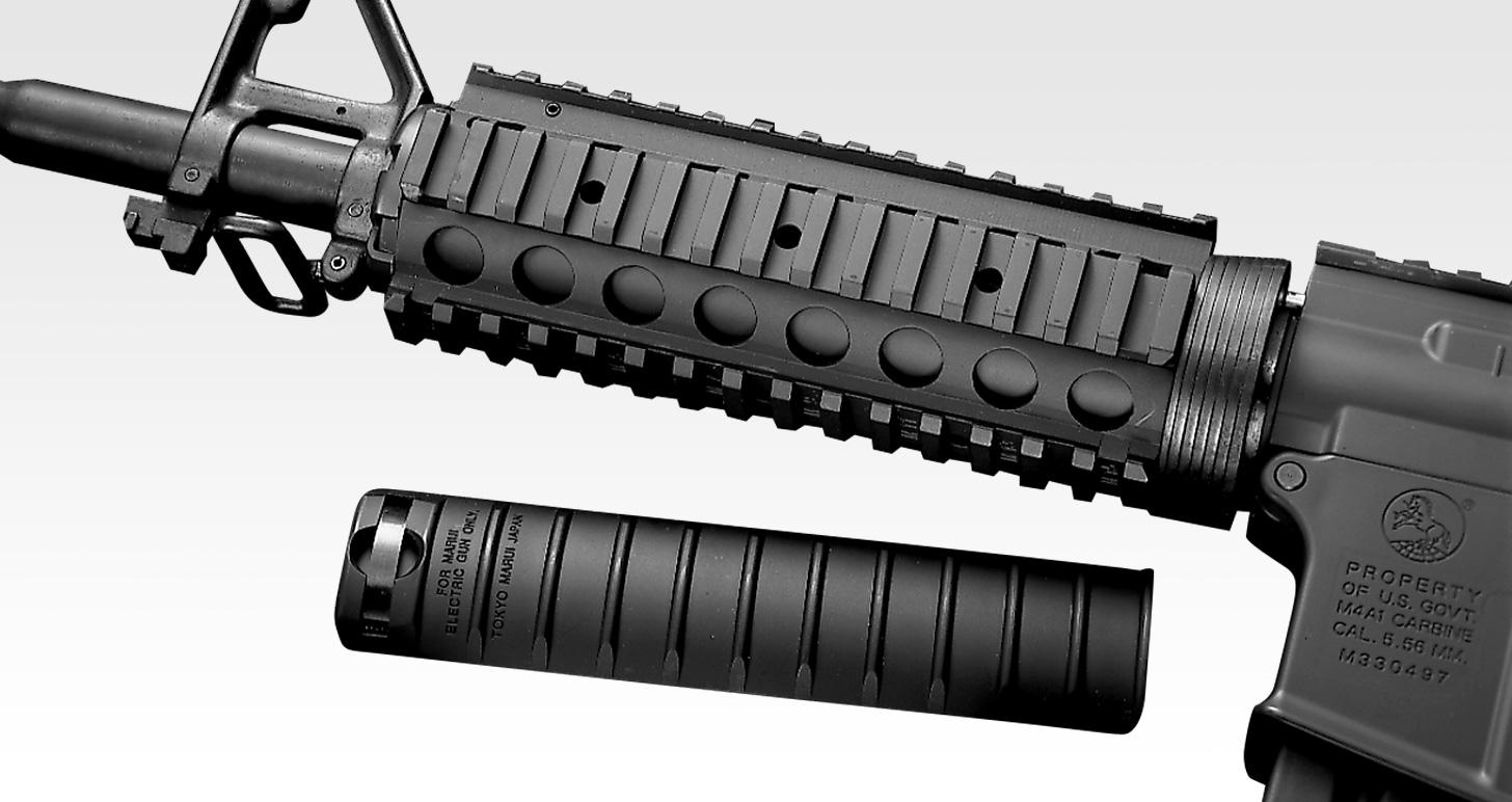 コルト M4A1 リスバージョン