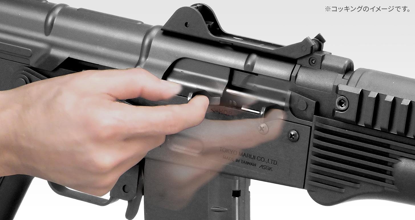 AK74U