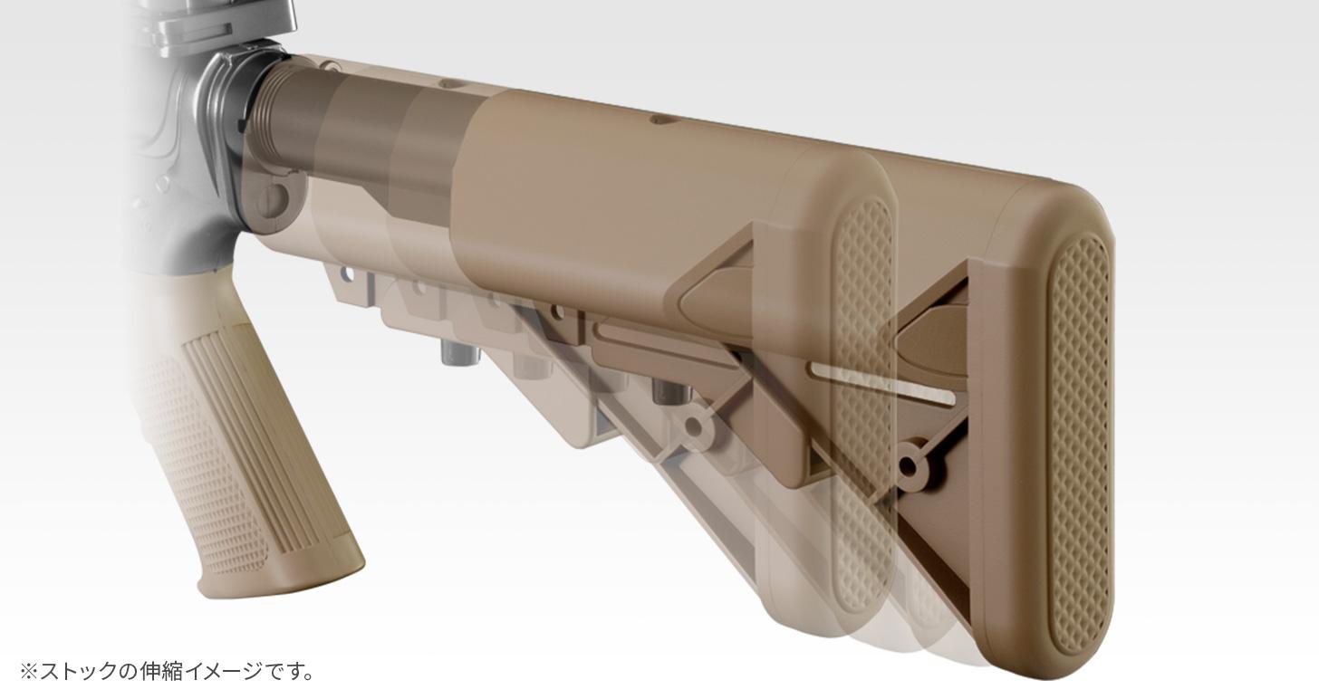 M933 ショーティ・カスタム タンカラー