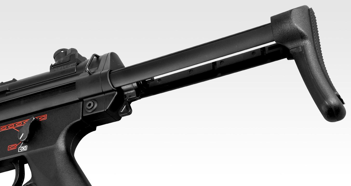 H&K MP5 SD6
