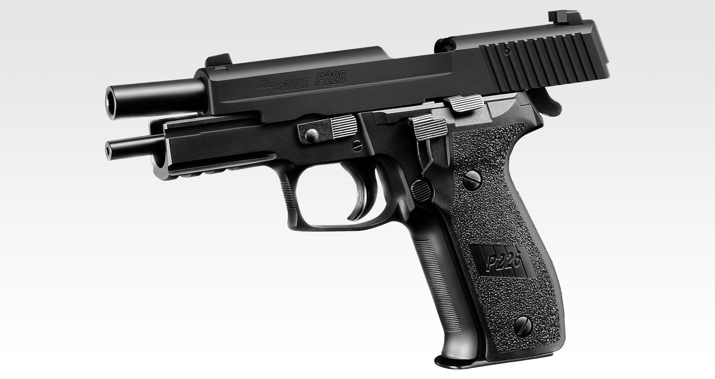 シグ ザウエル P226レイル