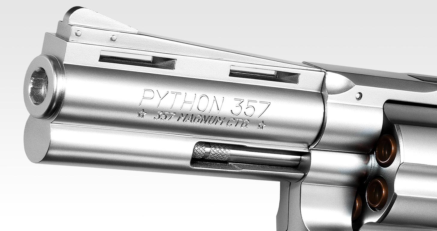 コルトパイソン.357マグナム 4インチ ステンレスモデル