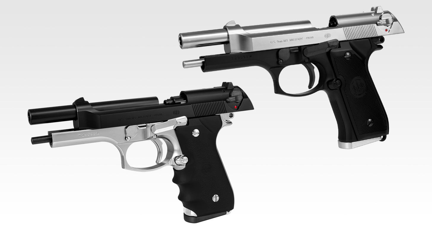 M92F フレームシルバー  / スライドシルバー