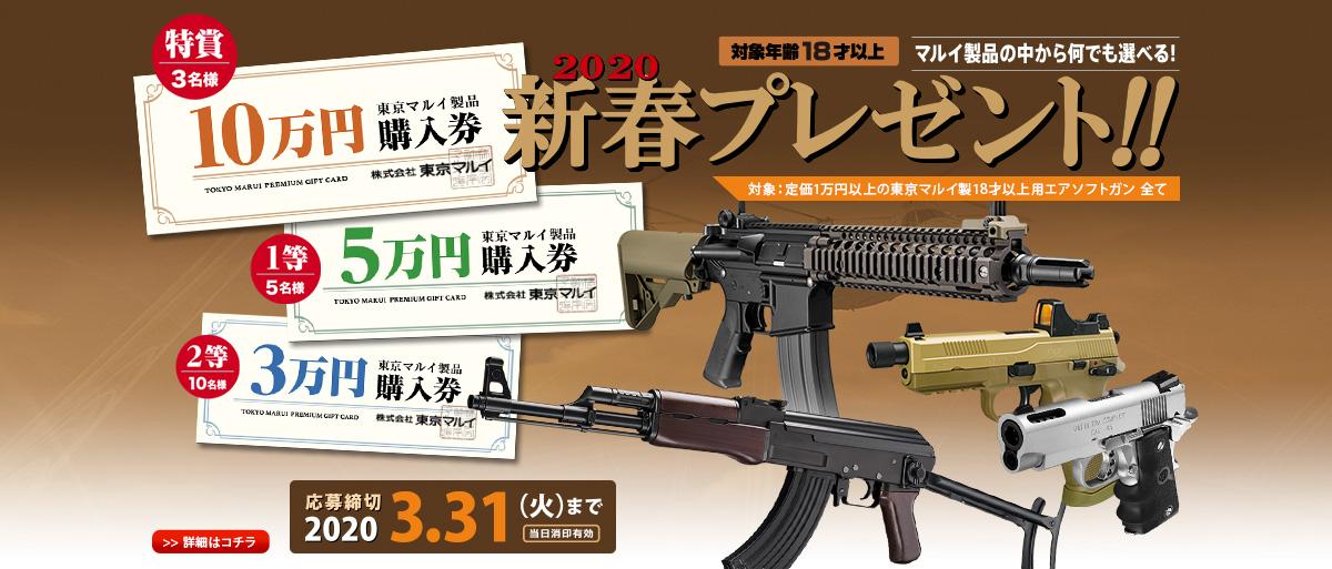 SCAR-H 近日発売予定