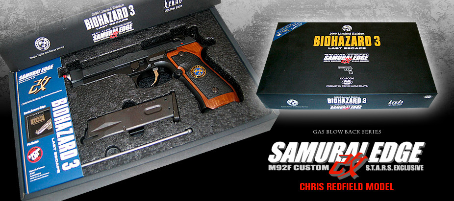 GAS BLOW BACK SERIES SAMURAI EDGE 改 M92F CUSTOM S.T.A.R.S. EXCLUSIVE CHRIS REDFIELD MODEL