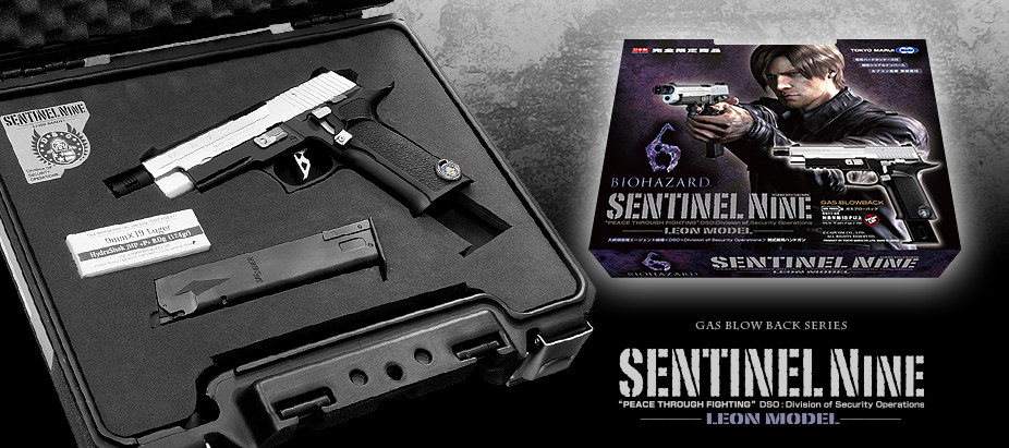 GAS BLOW BACK SERIES SENTINEL NINE 'PEACE THROUGH FIGHITING' DSO:Division of Security Operations LEON MODEL