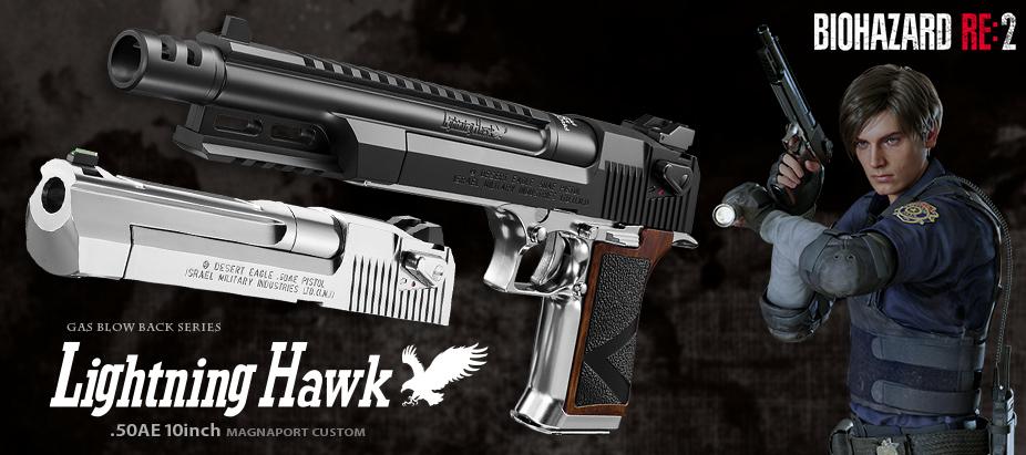 BIOHAZARD RE:2 Lightning Hawk